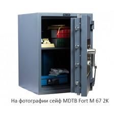 Сейф MDTB Fort M 50 EK