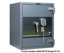 BURGAS 67 2K