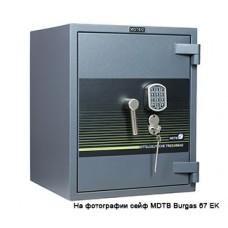 Сейф MDTB Burgas 1368 EK
