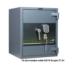 Сейф MDTB Burgas 1068 2K